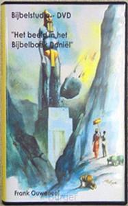 Dvd beeld in het bijbelboek daniel