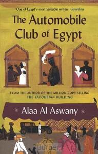 AUTOMOBILE CLUB OF EGYPT