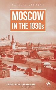 Moscow in the 1930s