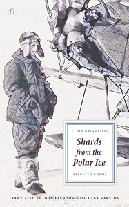 Shards from the Polar Ice – Selected Poems