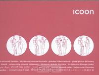 ICOON - Version: classic