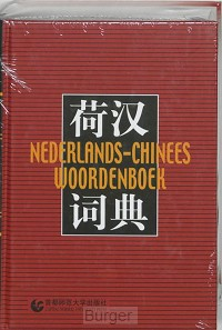NEDERLANDS-CHINEES WOORDENBOEK