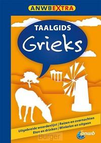 ANWB taalgids : Grieks