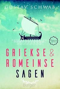Griekse en Romeinse sagen