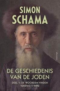 Geschiedenis van de joden 1 GEB
