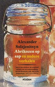 Abrikozen op sap
