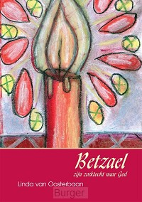 Betzael
