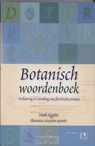 Botanisch woordenboek - botanische termen - wilde bloemen en planten herkennen & determineren
