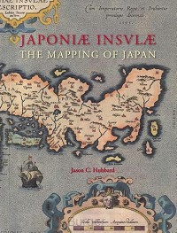 Japoniae Insulae. The Mapping of Japan.
