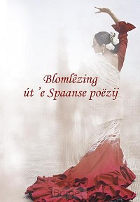 Blomlezing ut e Spaanse poezij