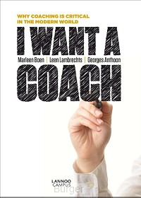 I want a coach!