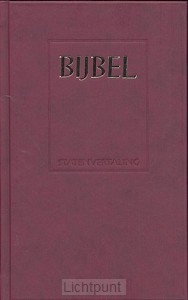 Schoolbijbel 104205 sv rood hardcover