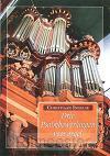 Drie psalmbewerkingen voor orgel