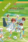 E-book De voetbalclinic