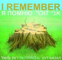 I REMEMBER (CD)