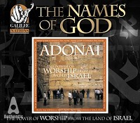 ADONAI (REMASTERED) (CD)