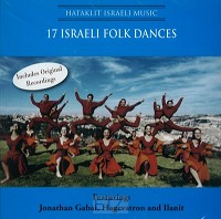 17 ISRAELI FOLK DANCES