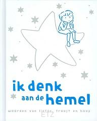 IK DENK AAN DE HEMEL / DRUK 1