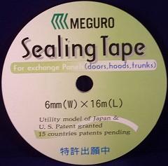 Meguro Sealing Tape 6mm x 16 meter