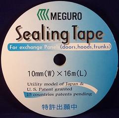 Meguro Sealing Tape 10mm x 16 meter