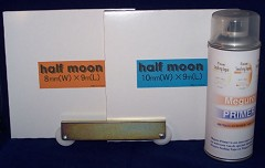 Meguro Moon Set