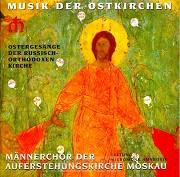 Ostergesange der Russisch-Orthodoxen Kir