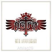 40th Anniversary (2-CD)