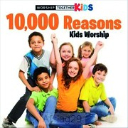 10,000 Reasons Kids Worship (CD)