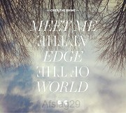 Meet me at the edge of the world (2LP)