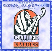 The Best of Messianic Praise & Worship -