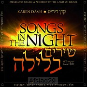 Songs In The Night (CD)