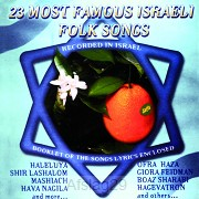 23 Most Famous Israeli Folk Songs (CD)