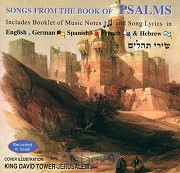 Songs From The Book Of Psalms (CD)