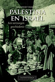 Palestina en israël