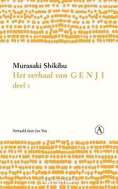 Het verhaal van Genji I