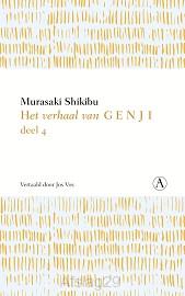 Het verhaal van Genji IV