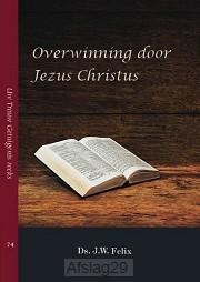 Overwinning door Jezus Christus
