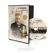 Spurgeon, de volksprediker