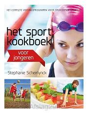 Het sportkookboek voor jonge sporters