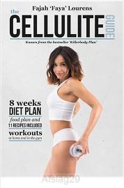 The Cellulite Guide