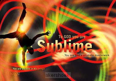 Poster a4 to God you are sublime