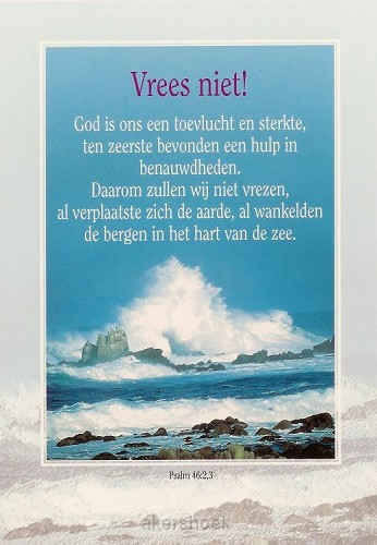 Poster a3 vrees niet ps 46:2-3