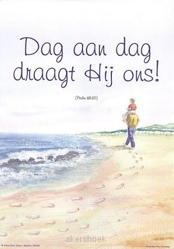 Poster a4 dag aan dag