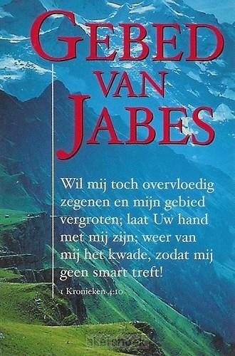 Poster a4 gebed van jabes