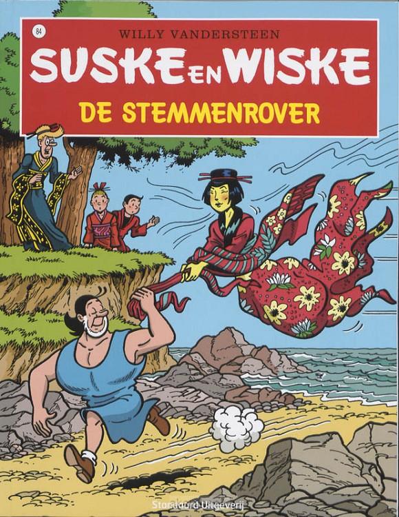 Suske en Wiske / 084 De s