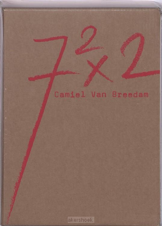 72x2 Camiel van Breedam