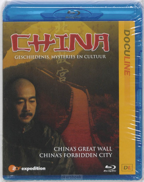 China - Blu-ray / druk 1