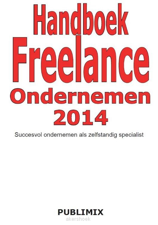 Freelancen 2014