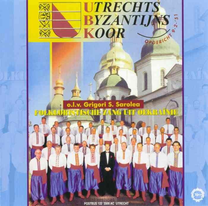 Folkloristische liederen uit de oekraine