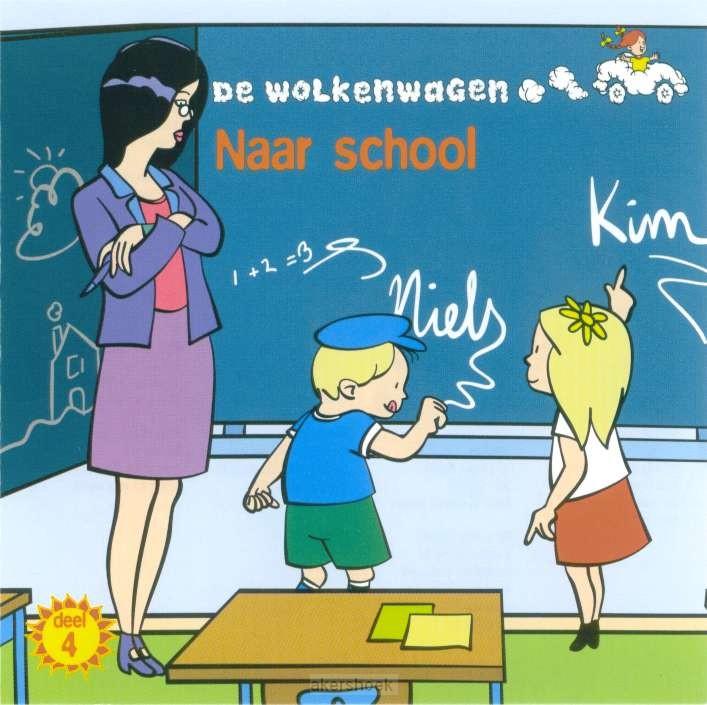 NAAR SCHOOL, DEEL 4